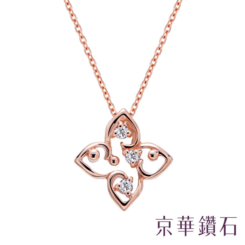 京華鑽石 小確幸 0.02克拉 10K鑽石項鍊