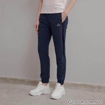 GIORDANO 女裝3M機能運動休閒束口褲 - 05 深花藍