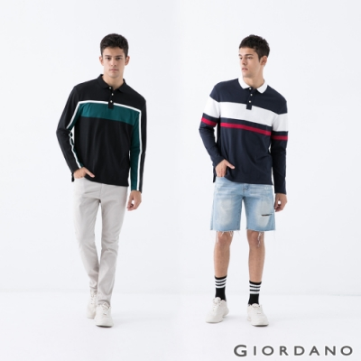 【時時樂】GIORDANO男裝拼接彈性長袖POLO衫(多色任選)