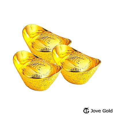 Jove gold 叁台錢黃金元寶x3-招財進寶(共9台錢)