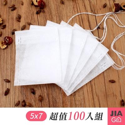 JIAGO 一次性茶包袋滷包袋(100入/組)-小號5x7