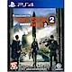 湯姆克蘭西:全境封鎖 2 The Division 2 - PS4 中英文亞版 product thumbnail 2