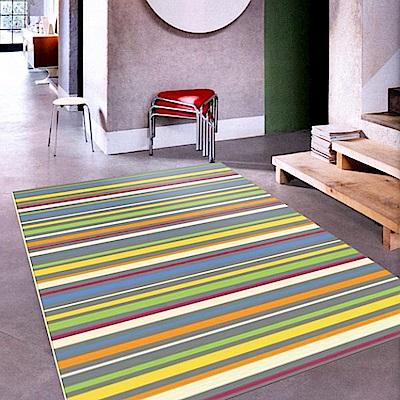 范登伯格 - 寶麗 現代地毯 - 彩韻 (140 x 195cm)