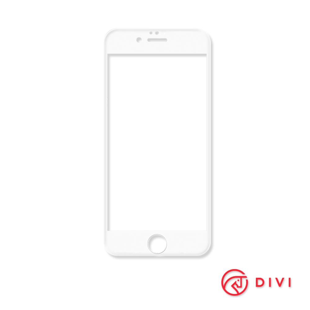 DIVI iPhone 6/6s Plus 9H全曲面鋼化膜手機保護貼-白