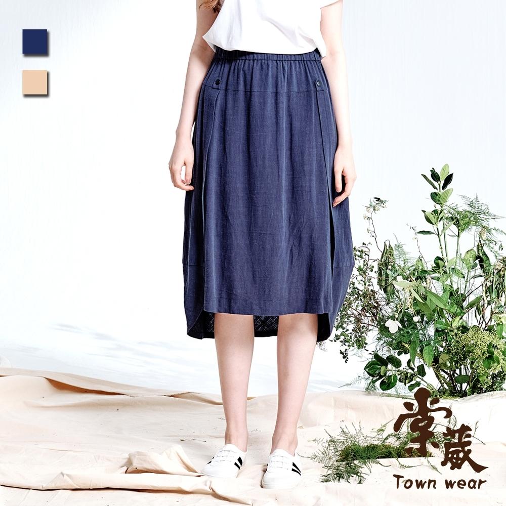【TOWNWEAR棠葳】休閒花苞開衩棉麻長裙 2色