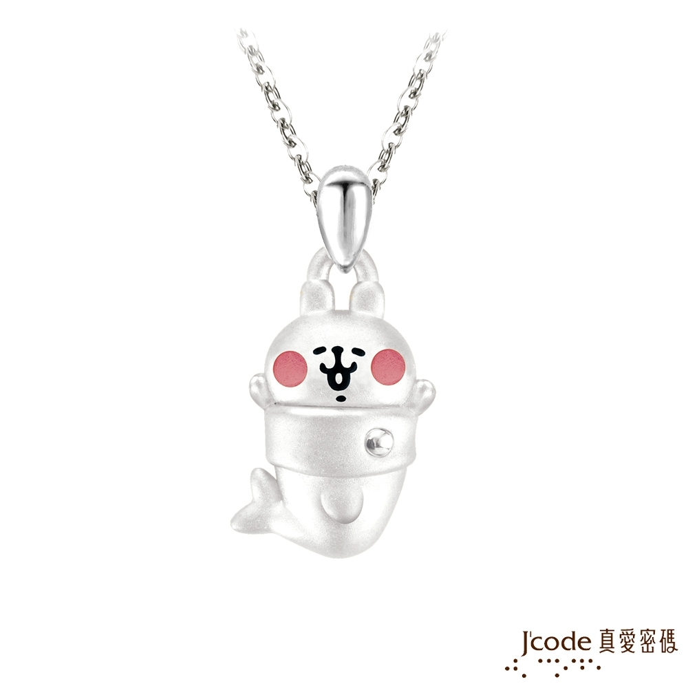 J'code真愛密碼銀飾 卡娜赫拉的小動物-錢有餘粉紅兔兔純銀墜子 送項鍊