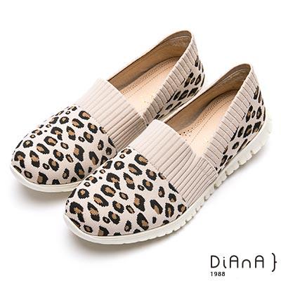 DIANA豹紋拼接彈性襪套平底休閒鞋-摩登時尚-米