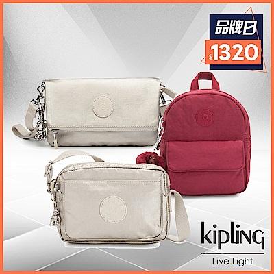 [超品日限定] Kipling 低調時尚百搭造型包(側背後背多款任選) / 原價2980元