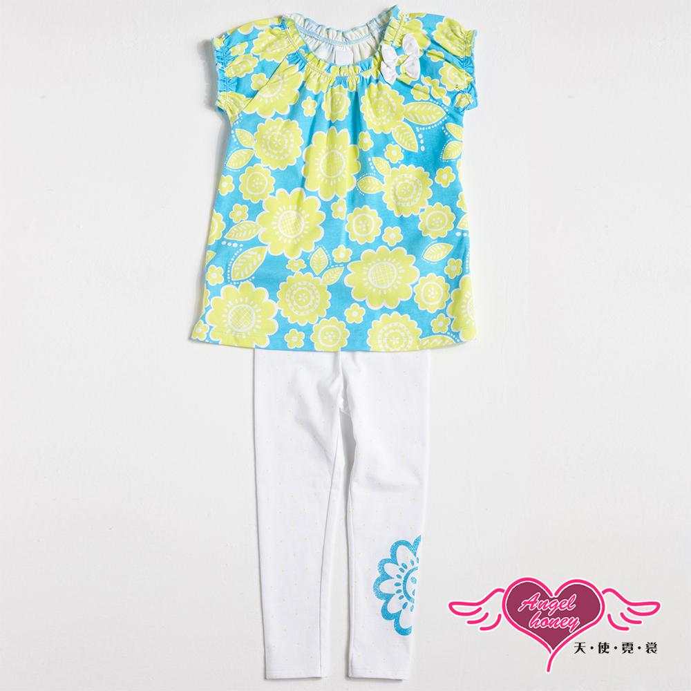 【天使霓裳-童裝】亮麗夏花 兒童短袖長褲兩件組套裝(藍黃)
