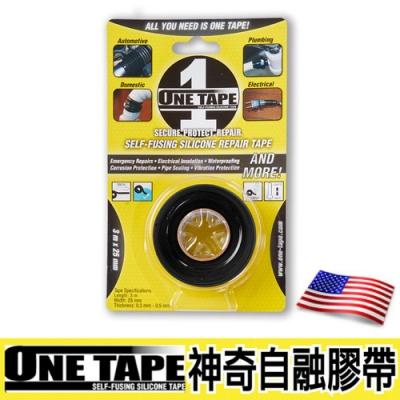 【美國ONE TAPE】神奇自融膠帶-黑色