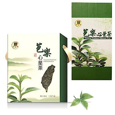 茶葉200公克x2盒+茶包72入x2盒--台東香芭樂產銷班出產!!