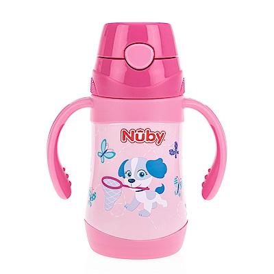 Nuby不鏽鋼真空學習杯(細吸管)-花漾犬_280ml(12M+)