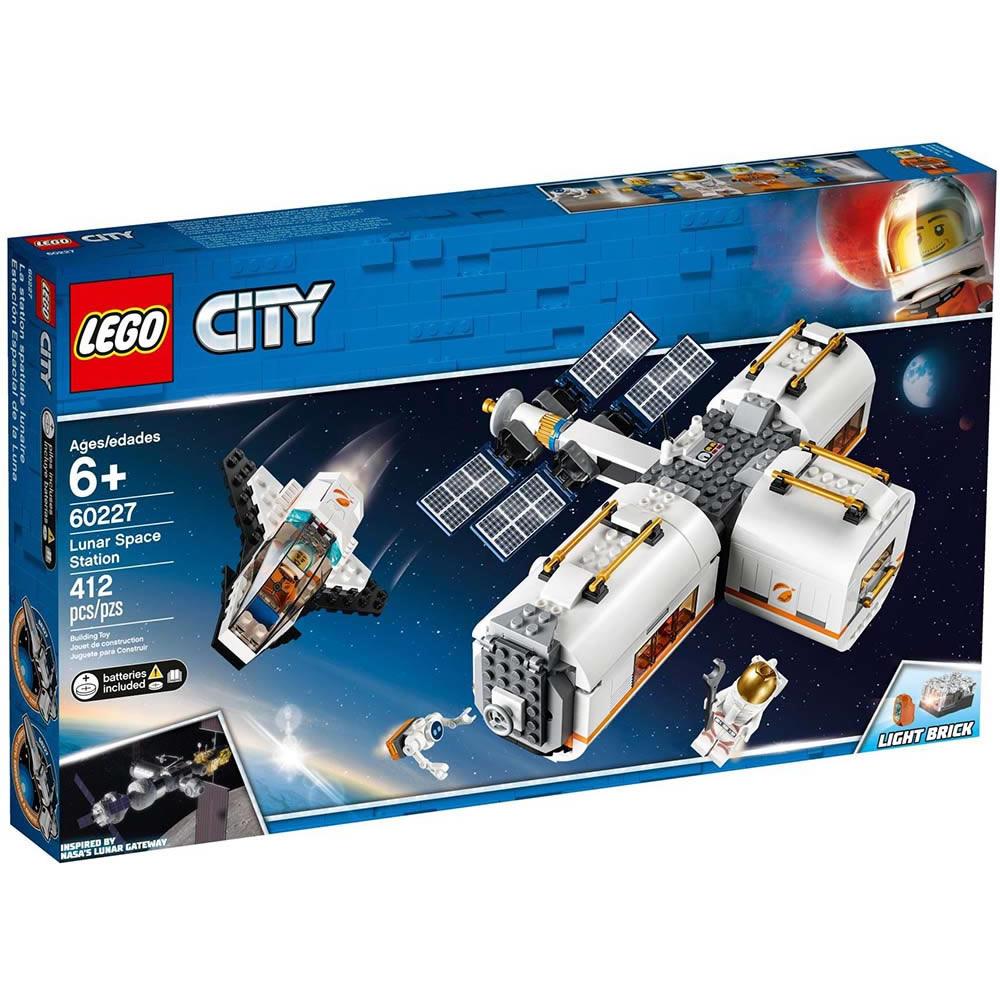 樂高LEGO 城市系列 - LT60227 月球太空站