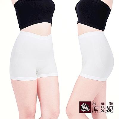 席艾妮SHIANEY 台灣製造 中大尺碼超彈力舒適平口內褲 可當安全褲 內搭褲