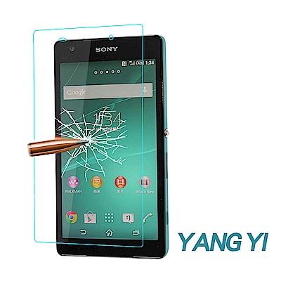 YANG YI 揚邑 Sony Xperia Z2a 鋼化玻璃膜9H防爆抗刮防眩保護貼