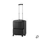 【日本製造PROTECA】極量-21吋行李箱 最大容量商務登機箱(金屬灰)