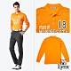 【Lynx Golf】男款吸汗速乾明尼蘇達格蘭伍德長袖POLO衫-橘色 product thumbnail 2