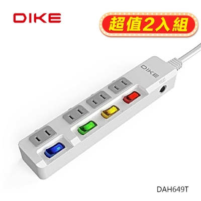 (2入超值組)DIKE DAH649T可轉向插頭四切四座電源延長線-2.7M/9尺