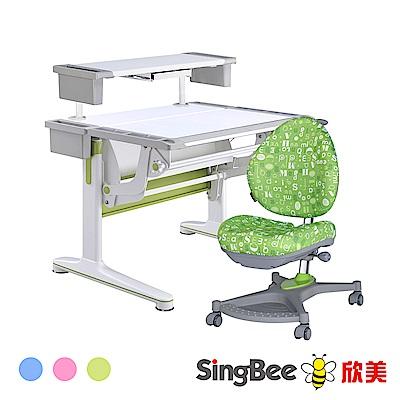 【SingBee欣美】多功能氣壓桌+收納上層板+138卓越椅-兒童成長桌椅/台灣製/書桌椅