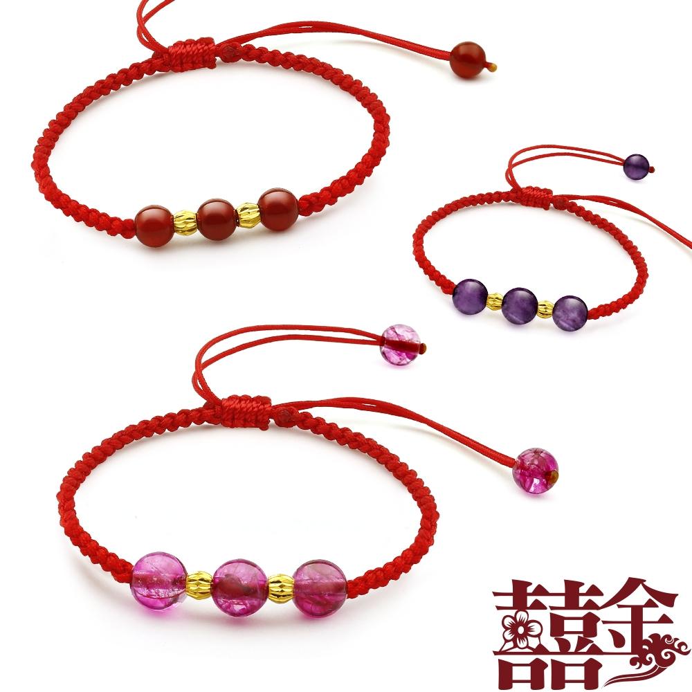 囍金 三生有福 999千足黃金轉運紅繩手鍊(5選1)