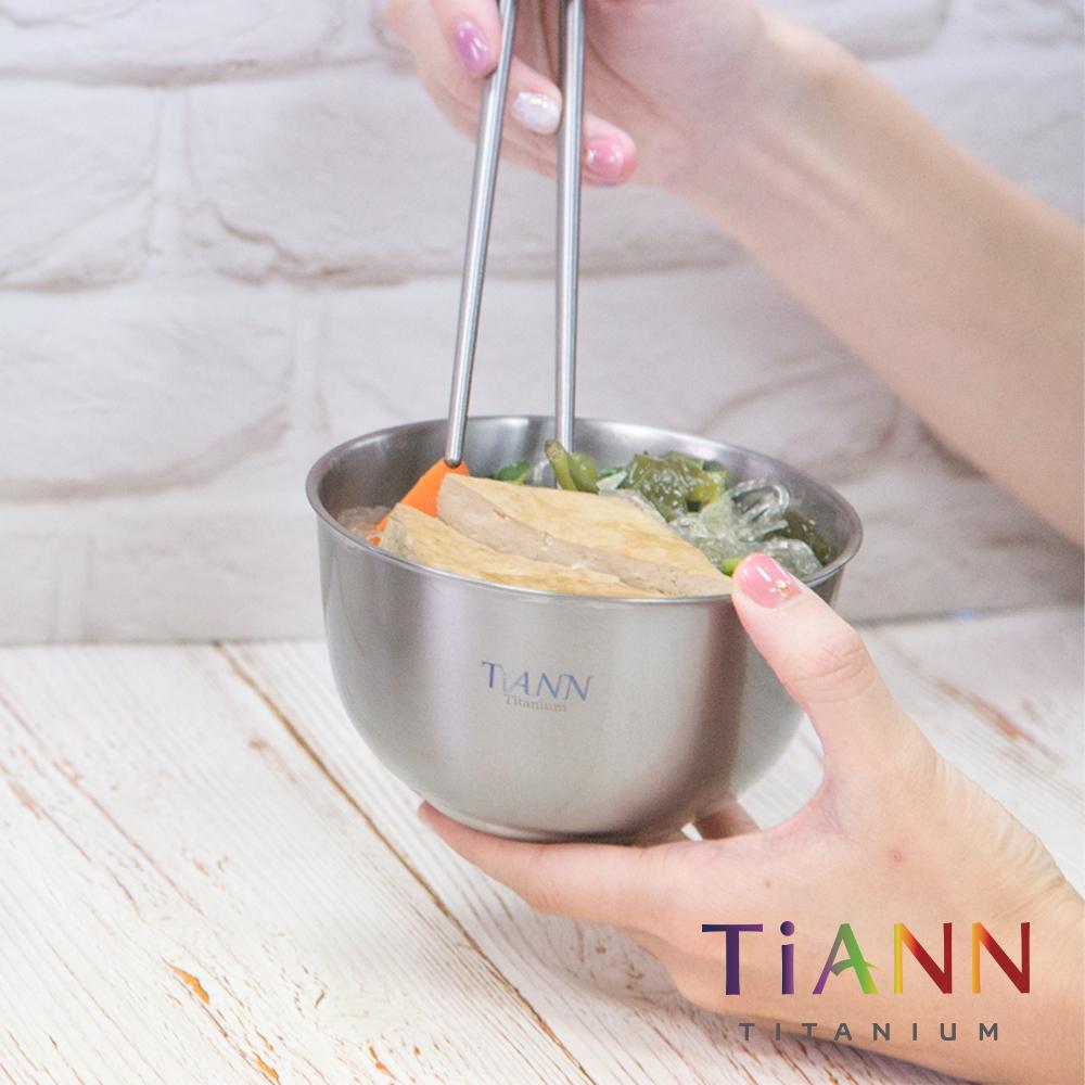 TiANN 鈦安純鈦餐具 550ml 純鈦雙層碗+鈦筷子套組 (筷子花色任選)