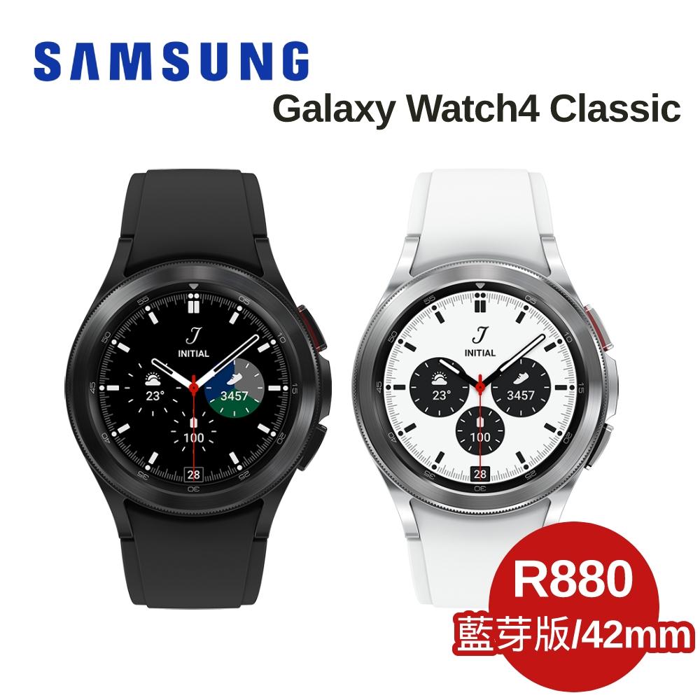 SAMSUNG 三星 Galaxy Watch 4 Classic 智慧手錶 R880 42mm 藍芽版