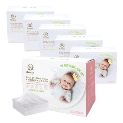 (滿千送12%超贈點)【Roaze柔仕】乾濕兩用嬰兒紗布毛巾-舒適款(160片)x6盒