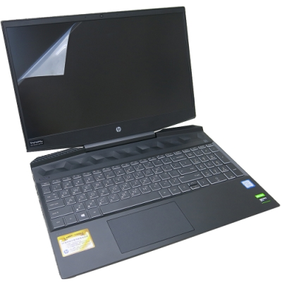 EZstick HP Gaming 15-dk00157TX 螢幕保護貼