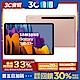三星 Galaxy Tab S7+ 5G (T976) 12.4吋平板 (6G/128G) product thumbnail 1