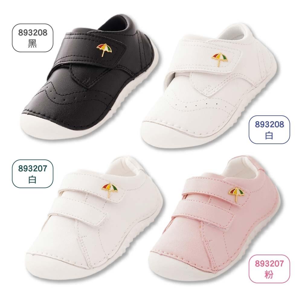 [時時樂限定] 雨傘牌超輕量學步鞋 專櫃新款4款任選