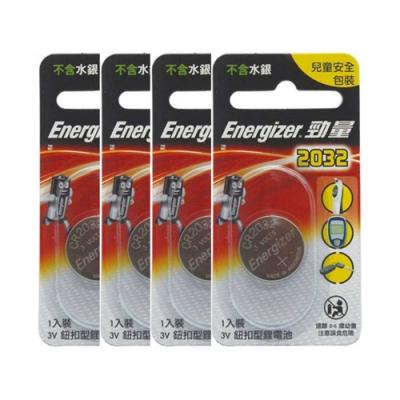 勁量 鈕扣 鋰電池 CR2032-4入
