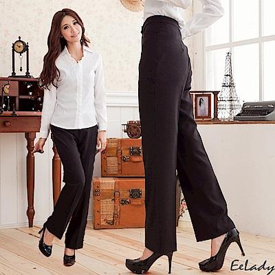 EELADY-台製L型口袋素面修身直筒褲(二色)