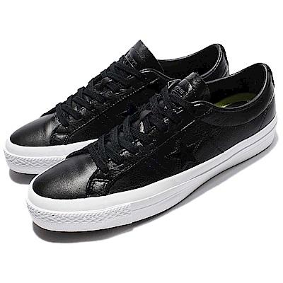 Converse 休閒鞋 ONE STAR OX 低筒 運動 男鞋