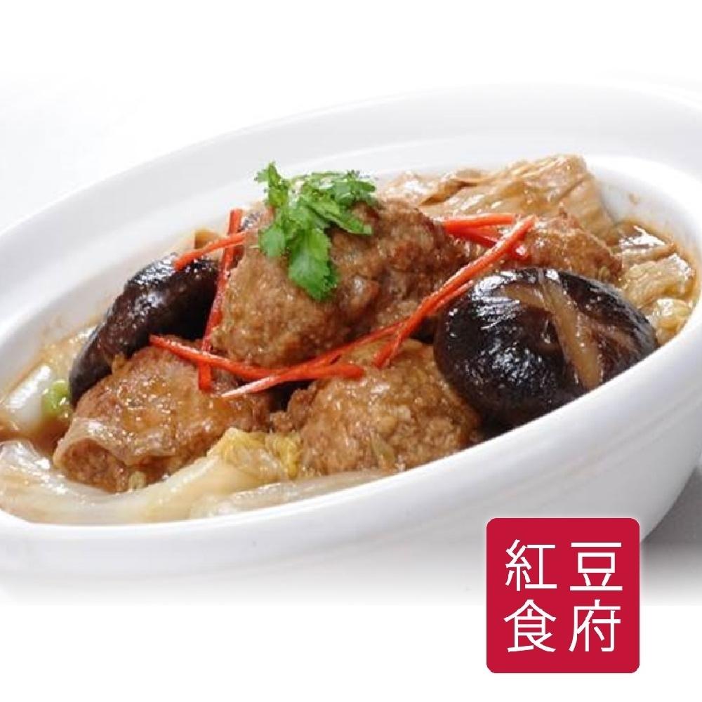 紅豆食府SH‧紅燒獅子頭(850g/盒) (年菜預購)