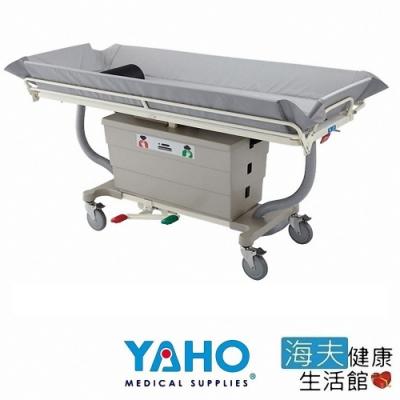 海夫健康生活館 耀宏 不鏽鋼 獨立輪 油壓昇降 沐浴床  YH031-7