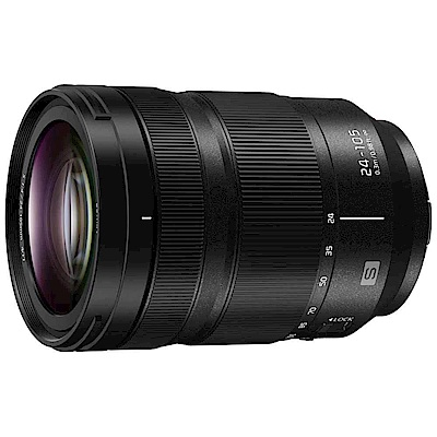 Panasonic LUMIX S 24-105mm F4 MACRO O.I.S.鏡頭(公司貨)