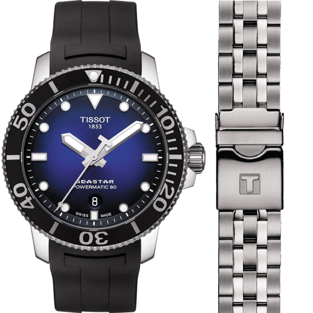 TISSOT Seastar 海星潛水機械錶(T1204071704100)43mm