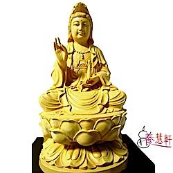 養慧軒 金剛砂陶土精雕佛像 淨瓶蓮花觀音菩薩(木色)(高12cm)
