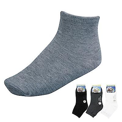 三合豐 巨星 兒童純棉素面短襪/學生襪-12雙