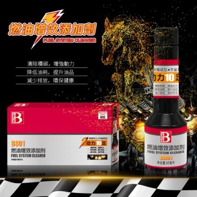 【BOTNY汽車美容】燃油增效添加劑60ML 汽油精 積碳 機油 油路 黑煙 省油 動力