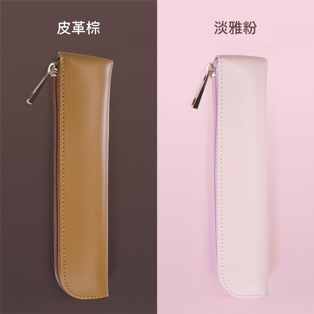 Apple Pencil 拉鍊收納袋 皮革收納包 筆套保護套 product image 1