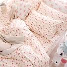 OLIVIA  花香 黃 特大雙人床包被套四件組 200織精梳純棉 台灣製