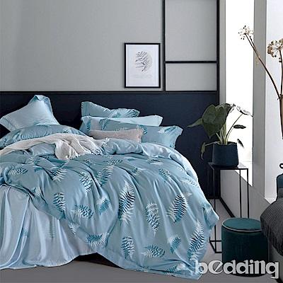 BEDDING-100%天絲萊賽爾-加大薄床包+鋪棉兩用被套四件組-踏秋