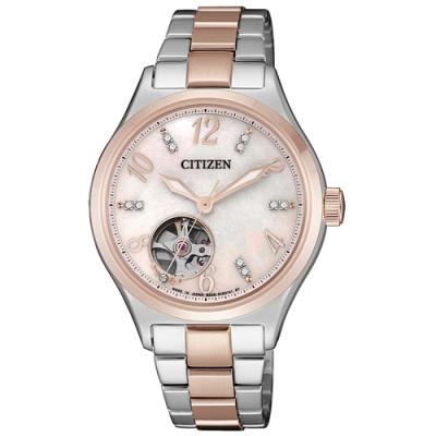 CITIZEN 晶彩時刻機械腕錶-銀X玫瑰金(PC1006-84D)/35mm