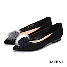 達芙妮DAPHNE 平底鞋-彩色蓬鬆毛球絨布低跟鞋-黑