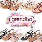 [時時樂限定]Grendha 璀璨名媛鑽飾平底涼鞋系列