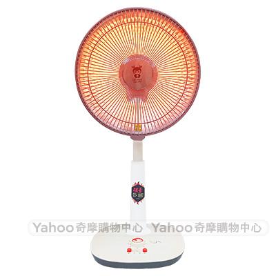 LAPOLO藍普諾16吋碳纖維電暖器LA-1600