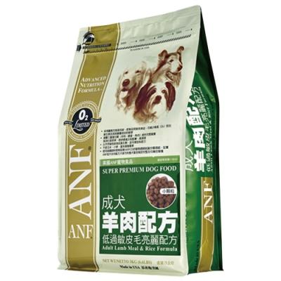 ANF 愛恩富 成犬羊肉配方-犬飼料(15kg)