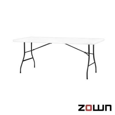 【ZOWN】Oskar150折疊桌 150x75x74