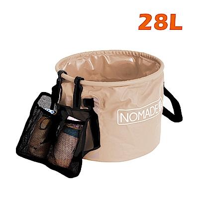 NOMADE 戶外便攜 多用途折疊水桶  -28L (米) -快速到貨